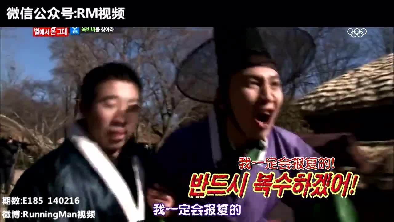 李光洙又成功的淘汰了自己,金钟国看傻了_网易视频